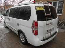 Аксай Hyundai H1 2011