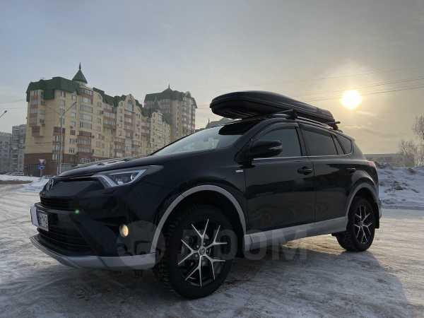 Toyota RAV4, 2016 год, 1 548 000 руб.