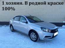 Омск Веста 2016