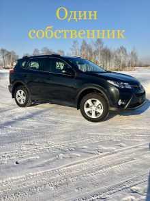 Иркутск Toyota RAV4 2014
