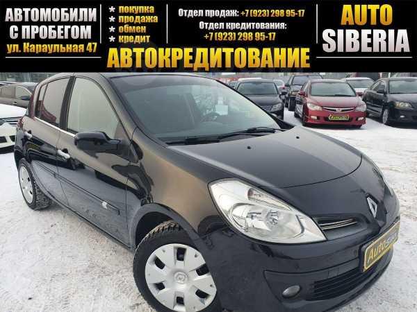 Renault Clio, 2008 год, 367 000 руб.