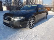 Красноярск A4 2008
