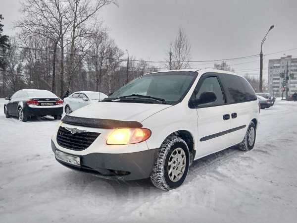 Dodge Caravan, 2003 год, 220 000 руб.