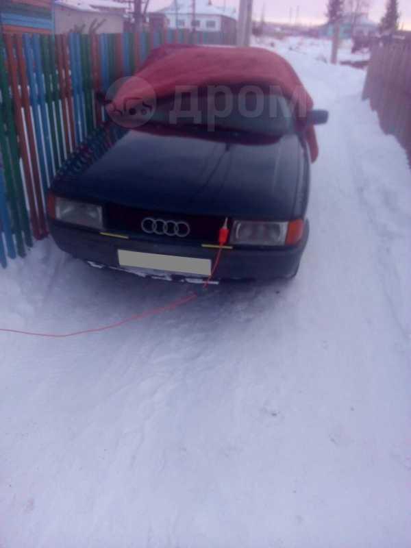 Audi 80, 1987 год, 60 000 руб.
