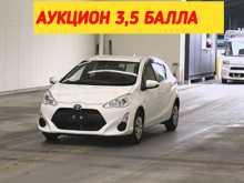 Чита Toyota Aqua 2015