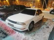 Екатеринбург Vista 1994
