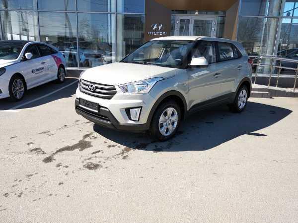 Hyundai Creta, 2020 год, 1 250 800 руб.