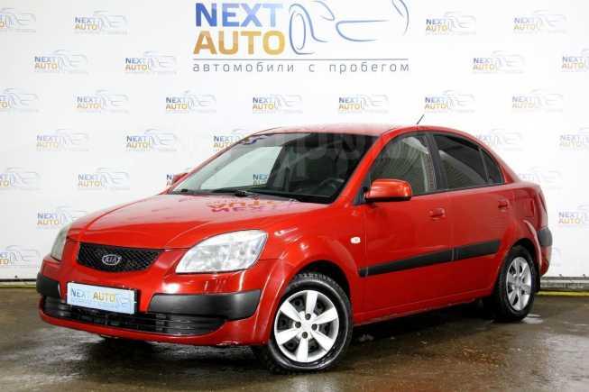Kia Rio, 2006 год, 249 000 руб.