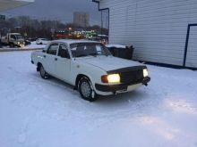 Казань 31029 Волга 1993
