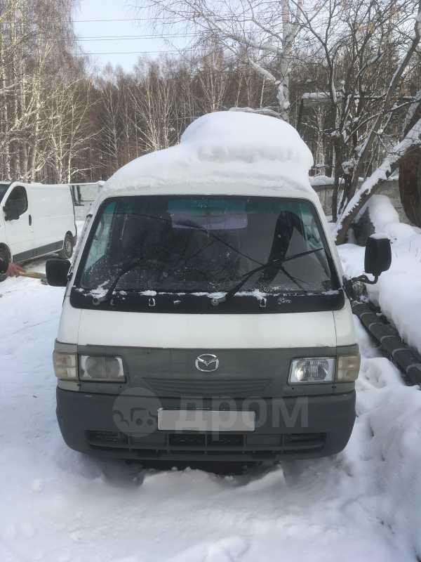 Mazda Bongo Brawny, 2006 год, 150 000 руб.