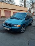 Plymouth Voyager, 1999 год, 350 111 руб.
