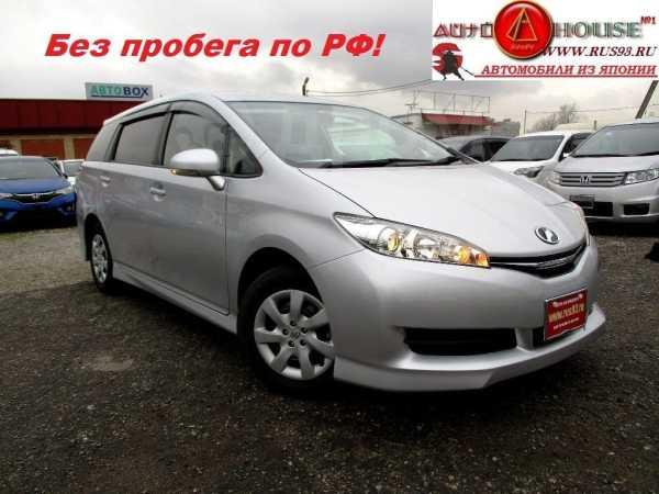 Toyota Wish, 2017 год, 1 080 000 руб.