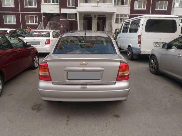 Chevrolet Viva, 2007 год, 260 000 руб.