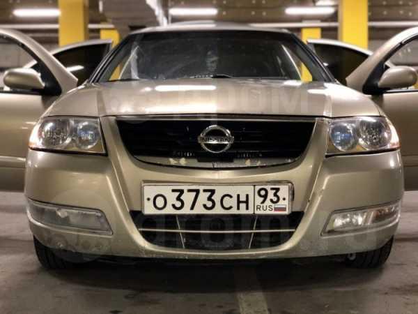 Nissan Almera Classic, 2006 год, 255 000 руб.