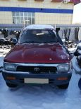 Toyota Hilux Surf, 1994 год, 435 000 руб.