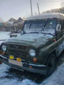 Зыково 469 1987
