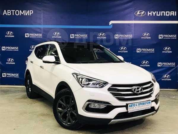 Hyundai Santa Fe, 2015 год, 1 617 920 руб.