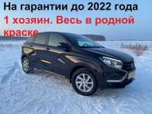 Омск Лада Х-рей 2017