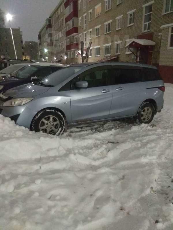 Mazda Premacy, 2011 год, 680 000 руб.