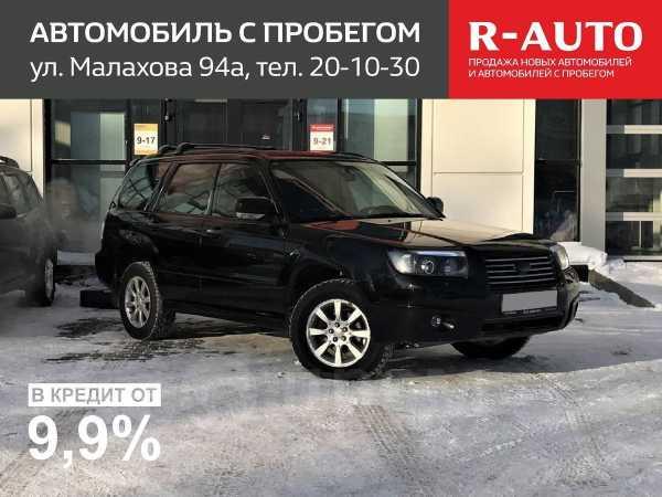 Subaru Forester, 2006 год, 390 000 руб.