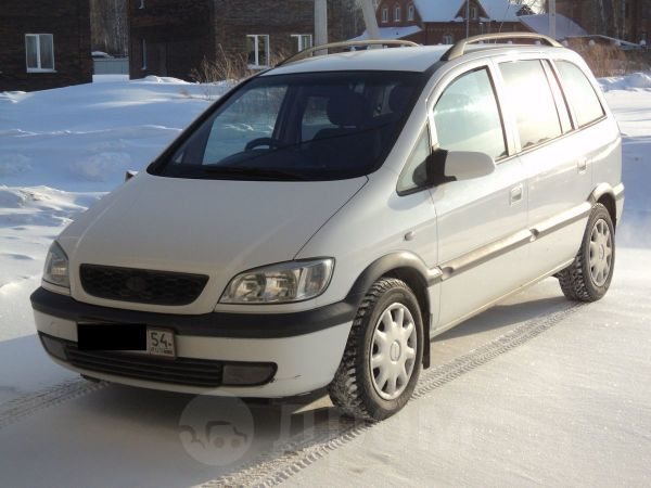 Subaru Traviq, 2001 год, 228 000 руб.