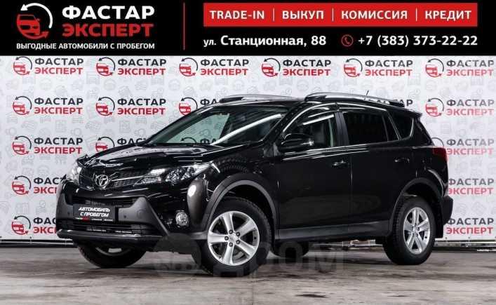 Toyota RAV4, 2014 год, 1 229 000 руб.
