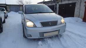 Шарыпово Opa 2004
