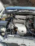 Toyota Vista, 1998 год, 237 000 руб.