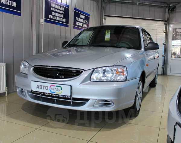 Hyundai Accent, 2005 год, 209 900 руб.