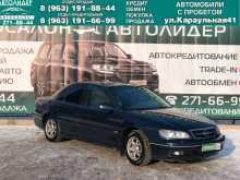 Красноярск Omega 2000
