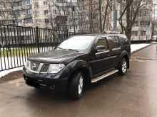 Москва Pathfinder 2008