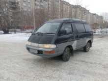 Челябинск Town Ace 1993