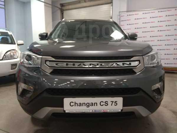 Changan CS75, 2019 год, 1 240 000 руб.