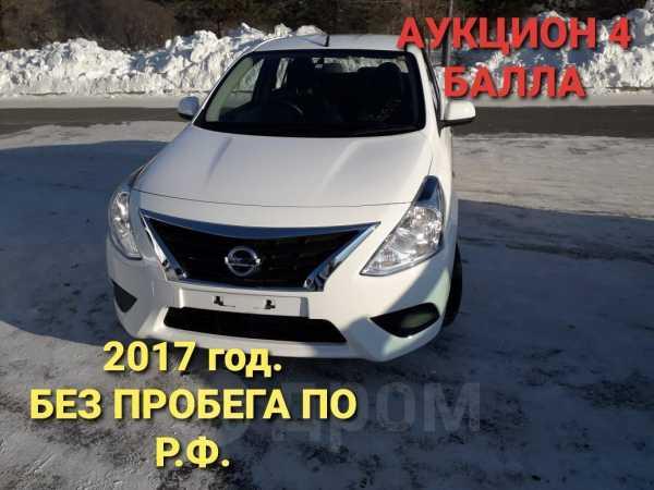 Nissan Latio, 2017 год, 575 000 руб.