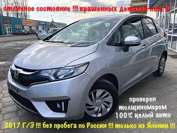 Honda Fit, 2017 год, 699 000 руб.