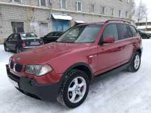 Киров X3 2004