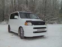 Бугульма S-MX 1999