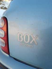 Улан-Удэ March Box 2000