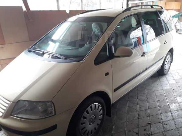Volkswagen Sharan, 2007 год, 639 999 руб.