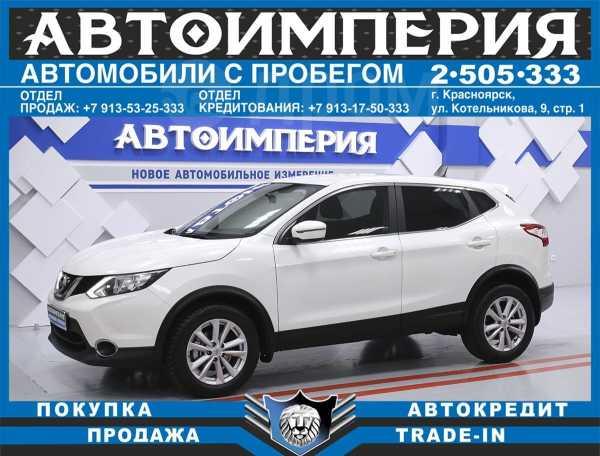 Nissan Qashqai, 2016 год, 1 108 000 руб.
