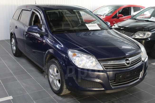 Opel Astra Family, 2011 год, 406 000 руб.