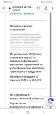 Лада 2113 Самара, 2008 год, 70 000 руб.
