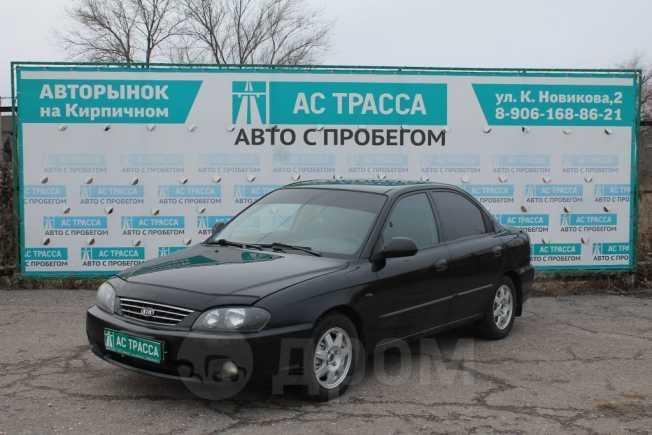 Kia Spectra, 2008 год, 245 000 руб.