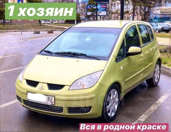 Mitsubishi Colt, 2005 год, 279 000 руб.