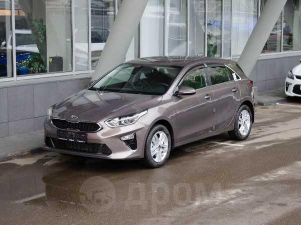 Kia Ceed, 2020 год, 1 254 900 руб.