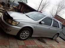 Бердск Vista Ardeo 2002