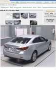 Mazda Atenza, 2017 год, 1 200 000 руб.