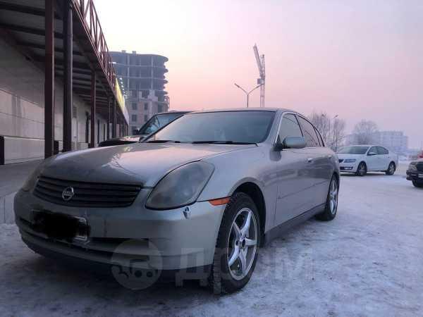 Nissan Skyline, 2002 год, 270 000 руб.