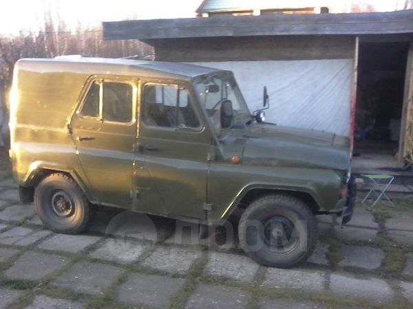 УАЗ 469, 1984 год, 77 200 руб.