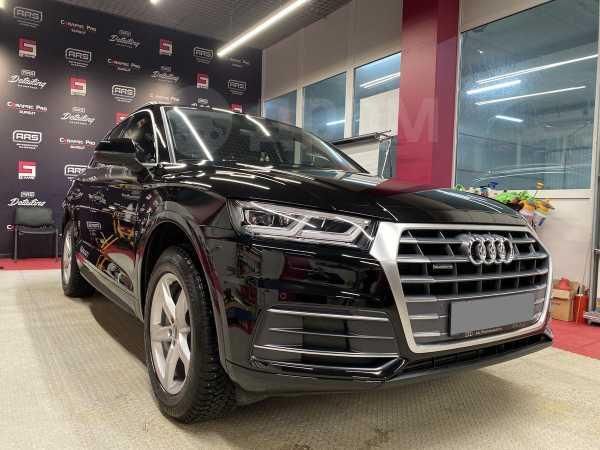 Audi Q5, 2018 год, 2 750 000 руб.